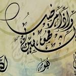 اجتماع دورة سلماوي 13 للفئات السنية لعام 1435هـ ( قرعة الدوري )