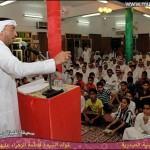 تنفيذ تجربة تفاعل التصبن في المدرسة السعودية الثانوية بالمنيزلة