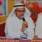 عدم استقرار جوي بمختلف مناطق المملكة والأحساء 40 مئوية