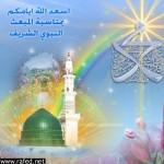 إعلان( ذكرى ميلاد اقمار كربلاء ) بحسينية الإمام المنتظر الليلة السبت 1-8-1435