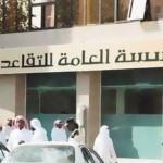 جمعية نقاء للتدخين تعلن عن العلاج المجاني لمدة خمسة أيام بمقرها بالأحساء