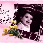 .. وتستمر الافراح للنصف من شعبان مع حسينية المنتظر ..