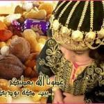 """ترانيم الولاء تدعوكم """" للملتقى على مائدة الإمام المجتبى (ع) ليلة السبت القادمة .. بالهاشمية"""