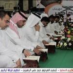 دعوة للإنضمام الى ركب المعتكفين لهذا العام في جامع الامام الرضا (ع) بالمنيزلة