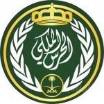 توفر وظائف شاغرة بكلية الأمير سلطان العسكرية