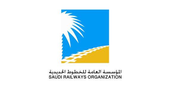 المؤسسة العامة للخطوط الحديدية تعلن عن توفر وظائف شاغرة