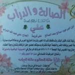 هاني يرزق بمولوده البكر .. ألف مبروك