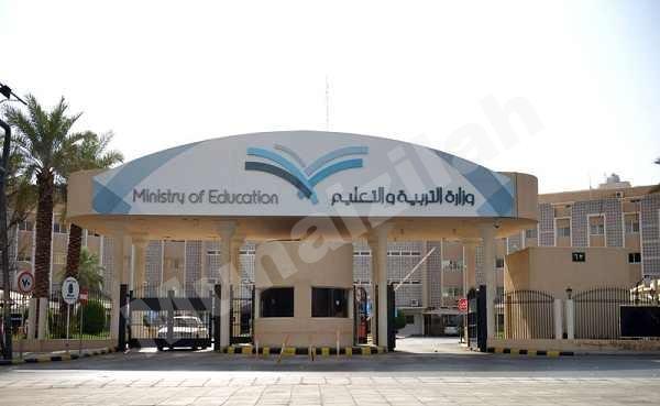 """عاجل : """"التعليم"""" تعليق الدراسة في #الأحساء ليوم غد الخميس"""