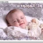تعازينا الى الحوزة العلمية بالاحساء في الشيخ المحيسن