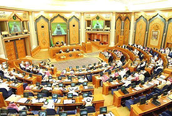 """""""الشورى"""" يوافق على تحويل كلية الشريعة بالأحساء إلى جامعة عامة مستقلة"""
