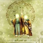 """سماحة الشيخ كاظم الحريب يدعوكم لحفل """" معايدة الغدير السنوي"""""""