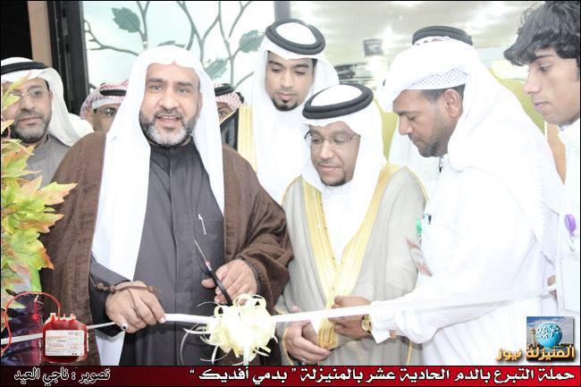 بالصور : سرقة 60 ألف من جمعية المنصورة الخيرية