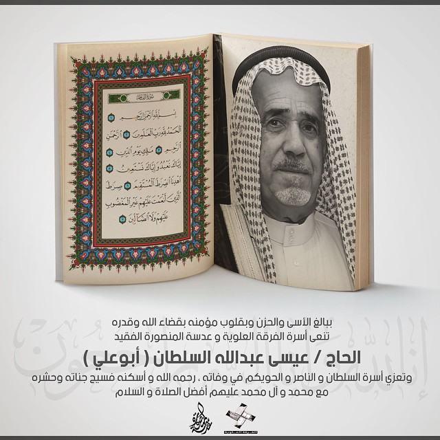 عاجل : رياح نشطة وأتربة مثارة تشهدها محافظة الأحساء