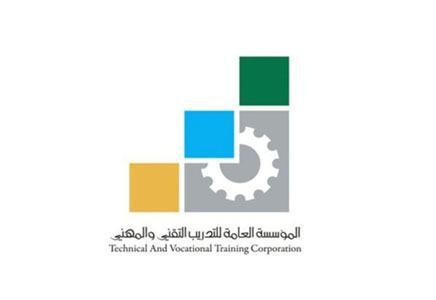جامعة الجوف تفتح باب القبول للطلاب والطالبات السعوديين للفصل الثاني