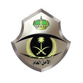 """الأمن العام يعلن فتح باب القبول والتسجيل للدورات العسكرية برتبة """" جندي """""""
