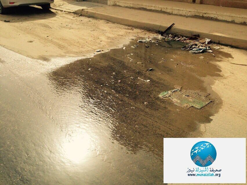 مخترعة الأحساء فاطمة البحراني على القناة السعودية