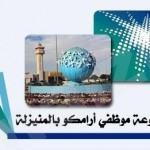 علي بن أحمد يعقد قِرانه