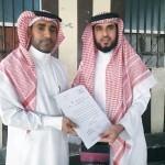 مدير التعليم يزور ثانوية السعودية بالمنيزلة ويؤدي الاستسقاء