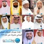 البريد السعودي يعلن عن توفر وظائف شاغرة في مختلف المناطق