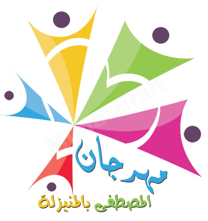 """الطفلان """"علي"""" و """"مهدي"""" يشاركان بفيديو لـ#جماعي_26"""