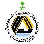 """""""العمل"""" تحظر عمل غير السعوديين في مجال بيع وصيانة الجوالات"""