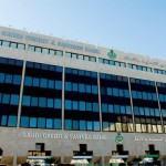 الهيئة الملكية بالجبيل الصناعية تطرح وظائف تعليمية