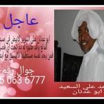الزميل «أحمد الحسن» يُجري عملية في الأنف