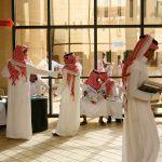 جامعة أم القرى تعلن عن توفر وظائف إدارية وفنية شاغرة