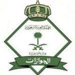 القوات البرية تعلن عن فتح باب القبول والتسجيل بمعهد طيران القوات البرية