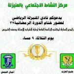 الليلة الثلاثاء حفل مولد الامام الحسن المجتبى (ع) للنساء