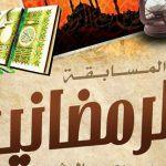 وفاة الحاج عيسى العيسى أبوعبدالله