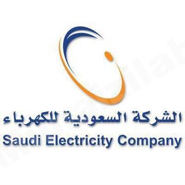 عاجل : انقطاع الكهرباء على أغلب أحياء الأحساء