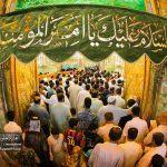 الحسينية الهاشمية  تدعوكم لإحياء ذكرى استشهاد أمير المومنين