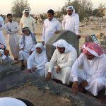 مركز صحي المنيزلة يعتمد أوقات الدوام في رمضان 1437هـ