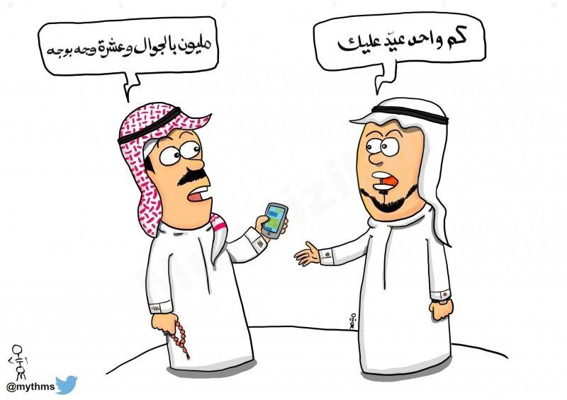 """كاريكاتير """"عيد الواتس أب"""""""