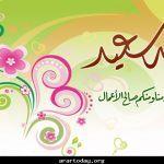 تحديث مستمر : مستجدات رؤية هلال عيد الفطر المبارك 1437هـ