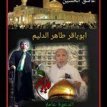خطباء جامع الامام الجواد (ع) لعشرة محرم