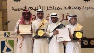 رضا العطافي أحمد البراهيم طاهر الموسى عقيل البراهيم