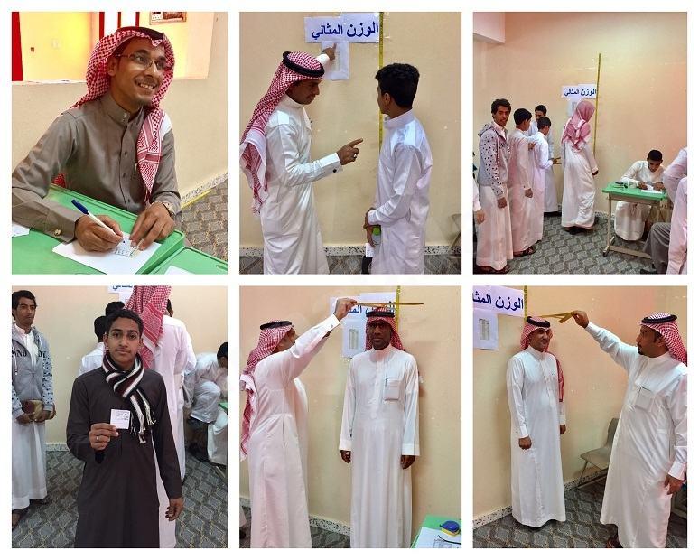 السعودية الثانوية تطلق برنامجها «الوزن المثالي»