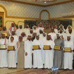 وظائف شاغرة عن طريق المسابقة الوظيفية في الصندوق السعودي للتنمية