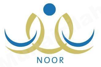 #التعليم : فتح باب التسجيل لطلاب وطالبات الصف الأول الابتدائي عبر نظام #نور
