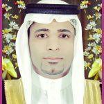 وفاة الأخ صالح أحمد الدليم أبوزهير