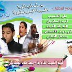 """جامع الإمام الجواد يدعوكم لحضور إحتفال مولد السيدة زينب """"ع"""" هذه الليلة"""
