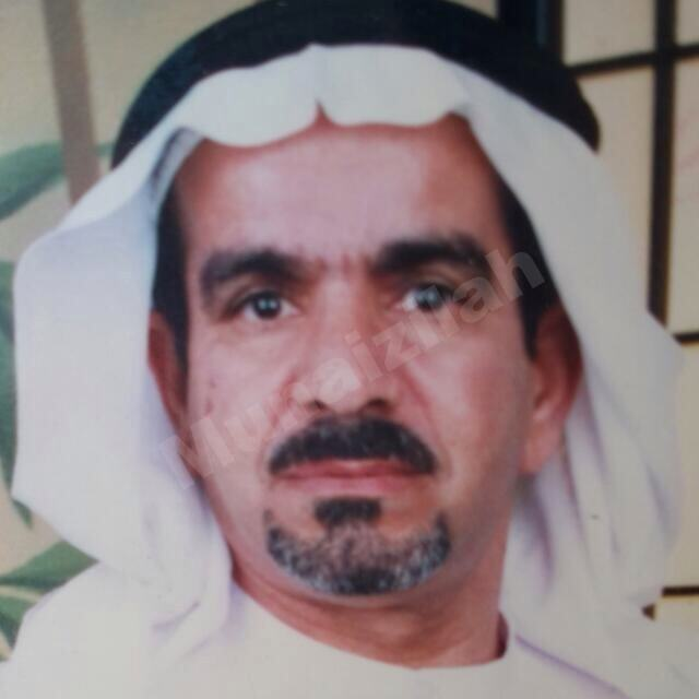 """الحاج عبدالله الحرز """"أبوحسين"""" في ذمة الله .."""