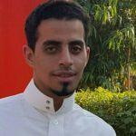 من جديد الزميلة الأحمد تفوز بمبادرة المؤلف الشاب