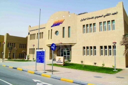 إعلان فتح التقديم على برنامج دبلوم المعهد التقني السعودي لخدمات البترول