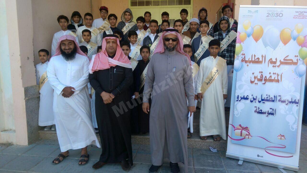 """""""الطفيل بن عمرو المتوسطة"""" تكرم طلابها المتفوقين"""