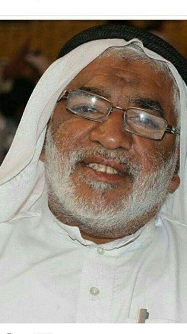 أبوعلي يغادر مركز الأمير سلطان