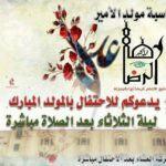 """""""ارامكو"""" تفتح باب التسجيل في بالبرنامج الجامعي لغير الموظفين 20 رجب"""