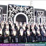 الحاج حسين موسى الموسى في ذمة الله